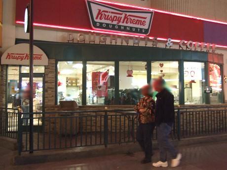 Krispy Kreme Doughnuts クリスピー・クリーム・ドーナツ ラスベガスspy Kreme Doughnuts クリスピー・クリーム・ドーナツ ラスベガス