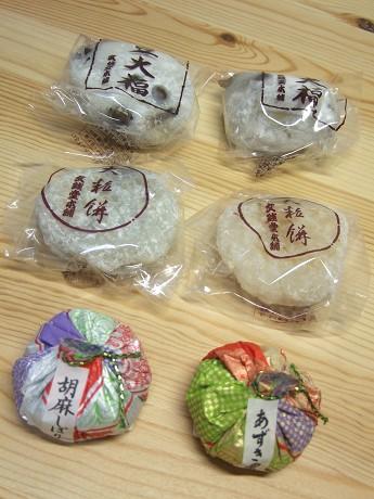 御菓子司 文銭堂本舗 新橋_7