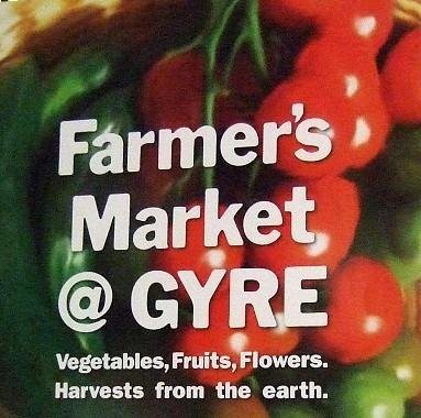 Farmer's Market @ GYRE ファーマーズマーケット @ ジャイル 神宮前 表参道・明治神宮前・原宿_4