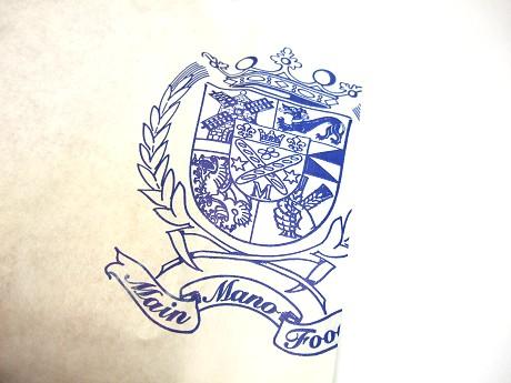 Boulangerie et Cafe Main Mano ブーランジェリー&カフェ マンマーノ 代々木上原_18