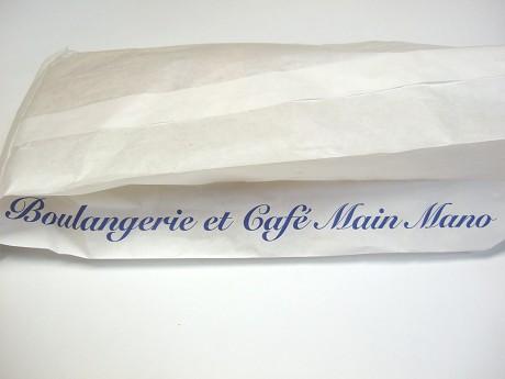 Boulangerie et Cafe Main Mano ブーランジェリー&カフェ マンマーノ 代々木上原_19