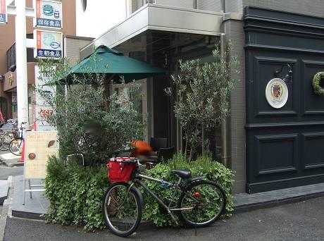 Boulangerie et Cafe Main Mano ブーランジェリー&カフェ マンマーノ 代々木上原_4