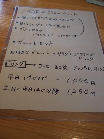 ORANGE COUNTY オレンジカウンティ 世田谷 祖師ヶ谷大蔵_1