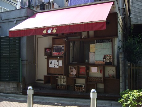 ORANGE COUNTY オレンジカウンティ 世田谷 祖師ヶ谷大蔵_13