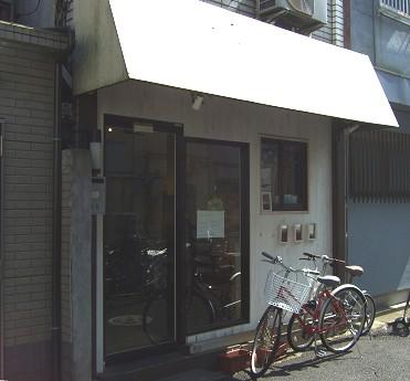 ORANGE COUNTY オレンジカウンティ 世田谷 祖師ヶ谷大蔵_14