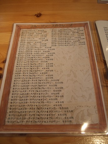 ORANGE COUNTY オレンジカウンティ 世田谷 祖師ヶ谷大蔵_5