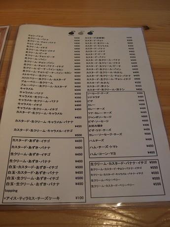 ORANGE COUNTY オレンジカウンティ 世田谷 祖師ヶ谷大蔵_6