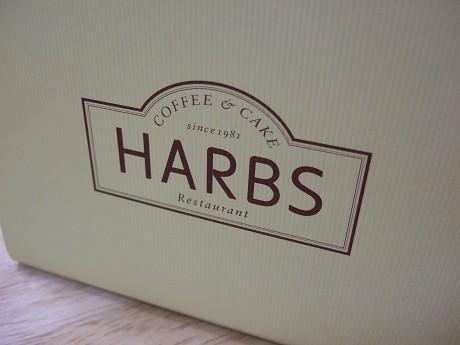 HARBS ハーブス 六本木・恵比寿・新宿