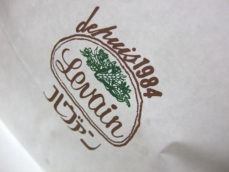 Levain ルヴァン 渋谷区富ヶ谷にある天然酵母田舎パンのお店 代々木八幡・代々木公園・代々木上原