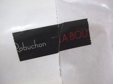 LA BOUTIQUE de Joel Robuchon ラ・ブティック・ドゥ・ジョエル・ロブション Roppongi Hills 六本木ヒルズ 六本木・麻布十番_2