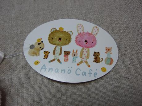 Anano cafe アナノカフェ ベビーマスコット付スタイ