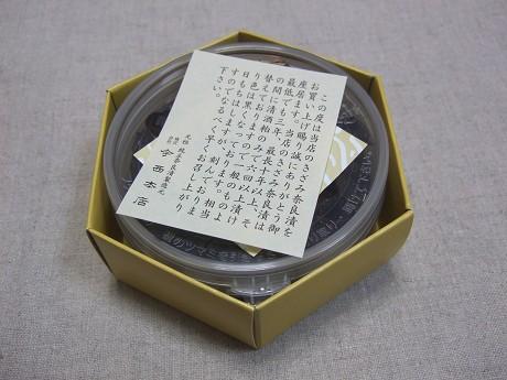 今西本店 純正奈良漬 きざみ奈良漬 奈良_2