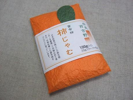 奈良 西吉野 富有柿 柿ジャム