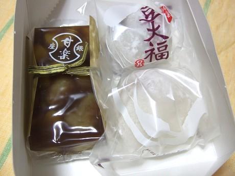 豆大福の店 銀座甘楽(かんら) 銀座・有楽町/東京