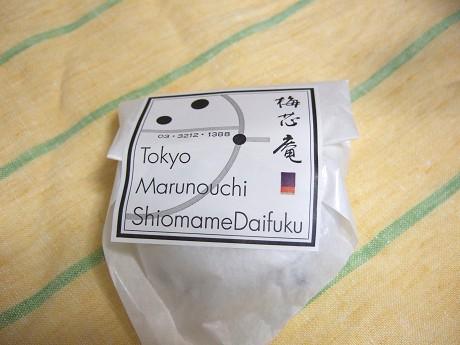 梅芯庵 丸ビル(丸の内ビルディング) 東京/SHINJUKU TAKASHIMAYA 新宿高島屋