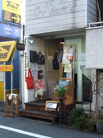 期間限定Shop 梅ヶ丘 Sunday Gallery 日曜ギャラリー とっておきのセレクト雑貨と北欧アンティークのお店 世田谷 梅ヶ丘
