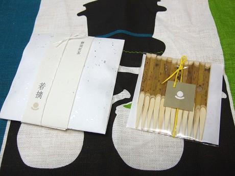 成城あんや 世田谷 成城学園前_4