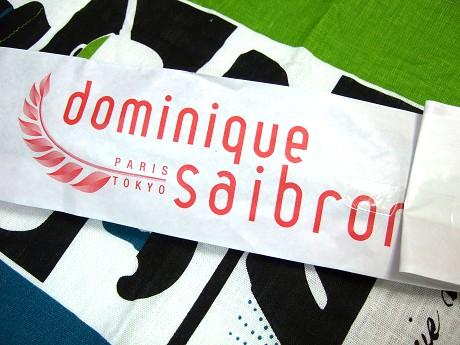 Cote de Rouge Cafe × Dominique SAIBRON コート・ド・ルージュカフェ×ドミニク・サブロン 世田谷 成城学園前_4