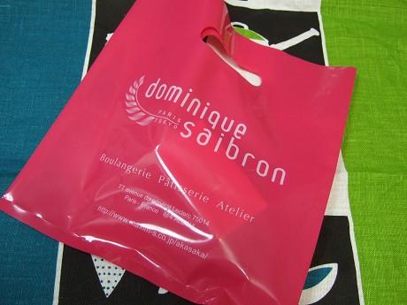 Cote de Rouge Cafe × Dominique SAIBRON コート・ド・ルージュカフェ×ドミニク・サブロン 世田谷 成城学園前