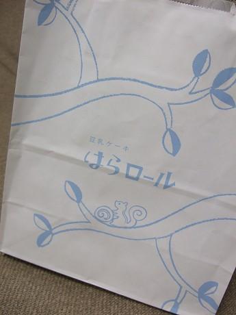 はらドーナッツ姉妹店「豆乳ケーキ はらロール」 表参道・吉祥寺_54
