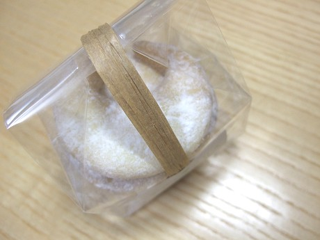 YOTSUHA COOKIE SHOP よつは クッキーショップ 世田谷 上町_2