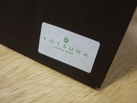 YOTSUHA COOKIE SHOP よつは クッキーショップ 世田谷 上町_7