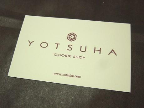 YOTSUHA COOKIE SHOP よつは クッキーショップ 世田谷 上町