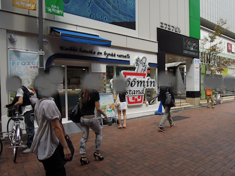 moomin stand ムーミンスタンド 吉祥寺