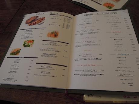 ドライエージング熟成(乾燥熟成)された厳選された北海道産牛の赤身肉を使用したステーキハウス 43°STEAKHOUSE よんじゅうさん ステーキハウス_1