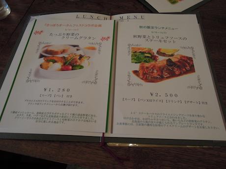 ドライエージング熟成(乾燥熟成)された厳選された北海道産牛の赤身肉を使用したステーキハウス 43°STEAKHOUSE よんじゅうさん ステーキハウス_3