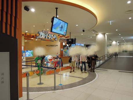 DORAEMON WAKUWAKU SKY PARK ドラえもんわくわくスカイパーク NEW CHITOSE AIRPORT TERMINAL BUILDING 新千歳空港ターミナルビル 北海道 _11