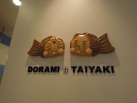 DORAEMON WAKUWAKU SKY PARK ドラえもんわくわくスカイパーク  NEW CHITOSE AIRPORT TERMINAL BUILDING 新千歳空港ターミナルビル 北海道 _15