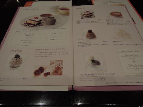 KIHACHI CAFÉ(KIHACHI CAFE) キハチ カフェ ISETAN SHINJUKU 伊勢丹新宿店 新宿三丁目