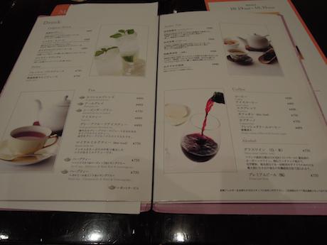 KIHACHI CAFÉ(KIHACHI CAFE) キハチ カフェ ISETAN SHINJUKU 伊勢丹新宿店 新宿三丁目_1
