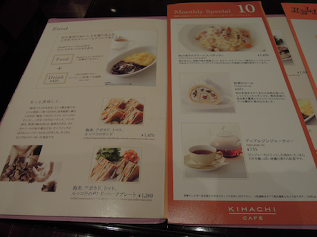 KIHACHI CAFÉ(KIHACHI CAFE) キハチ カフェ ISETAN SHINJUKU 伊勢丹新宿店 新宿三丁目_3