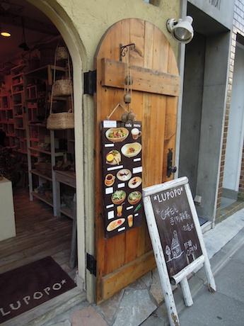 三軒茶屋のcafe&gallery カフェ&レンタルボックスギャラリー LUPOPO 世田谷 三軒茶屋