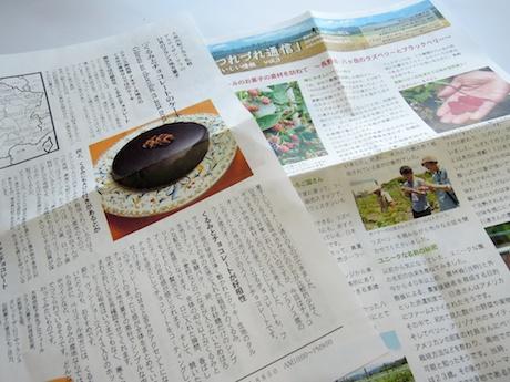 ARTISAN TERRA アルティザン・テラ 世田谷 三軒茶屋