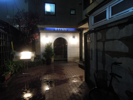 Restaurant REIMS YANAGIDATE 青山のフレンチレストラン ランス・ヤナギダテ 表参道_13