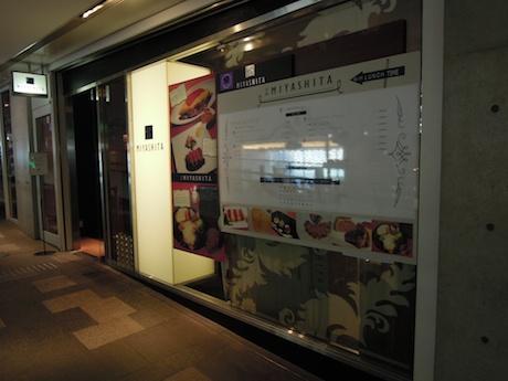 表参道の洋食レストラン 洋食MIYASHITA Omotesando Hills 表参道ヒルズ 神宮前 表参道・明治神宮前・原宿_18