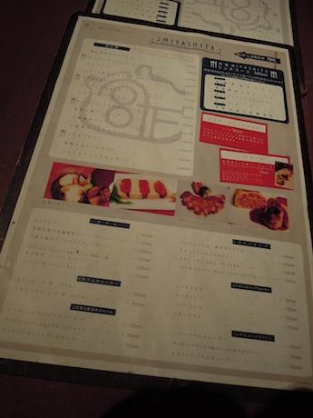 表参道の洋食レストラン 洋食MIYASHITA Omotesando Hills 表参道ヒルズ 神宮前 表参道・明治神宮前・原宿_2