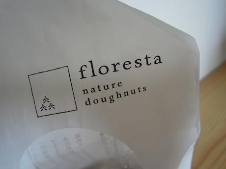 floresta nature doughnuts ドーナツのフロレスタ ネイチャードーナツ 麻布十番・世田谷 祖師谷大蔵・世田谷 用賀_3