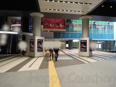 Shibuya Hikarie 渋谷ヒカリエ ShinQs シンクス TOKYU DEPARTMENT STORE 東急百貨店 渋谷