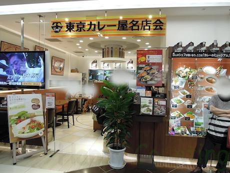 東京カレー屋名店会 Seibu Ikebukurohonten 西武池袋本店 池袋_9