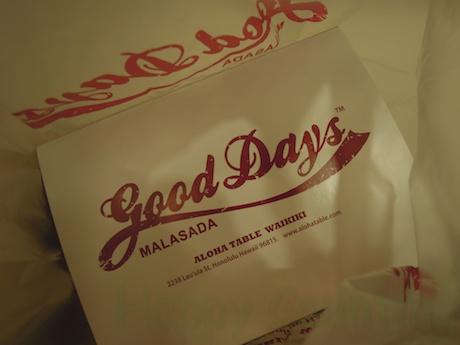 Good Days Malasada グッデイズ・マラサダ Shibuya Hikarie 渋谷ヒカリエ 渋谷_6