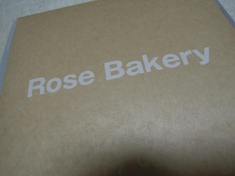 Rose Bakery ローズベーカリー 二重橋前・東京・大手町・日比谷/atre Kichijoji アトレ吉祥寺 吉祥寺