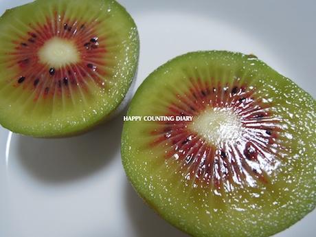 有機栽培キウイフルーツ(レインボーレッド愛媛県産) Oisix おいしっくす(オイシックス)