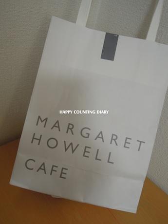 Margaret Howell Shop & Cafe マーガレット・ハウエル ショップ&カフェ 4 渋谷・明治神宮前・原宿
