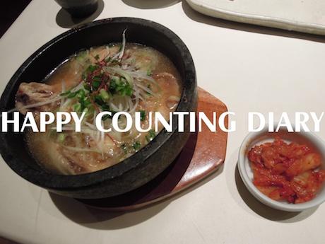 韓国料理♩