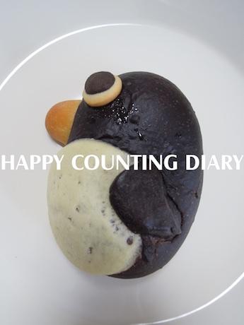 La boulangerie pingouin ぱんやのパングワン 世田谷 三軒茶屋