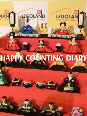 LAGOLAND DISCOVERY CENTER レゴランド・ディスカバリー・センター